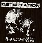 Detestation - Skulls - Sticker