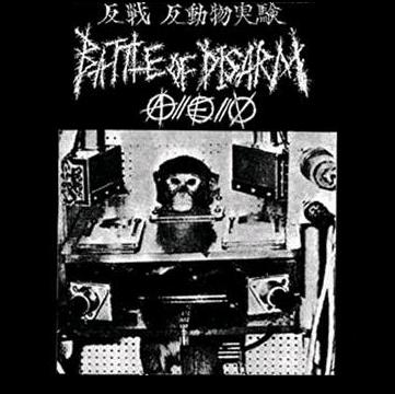 Battle of Disarm - Vivsection - Shirt