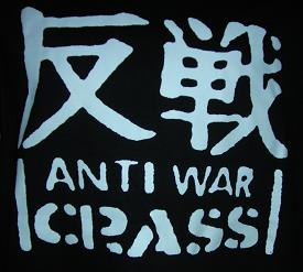 Crass - Anti War - Shirt